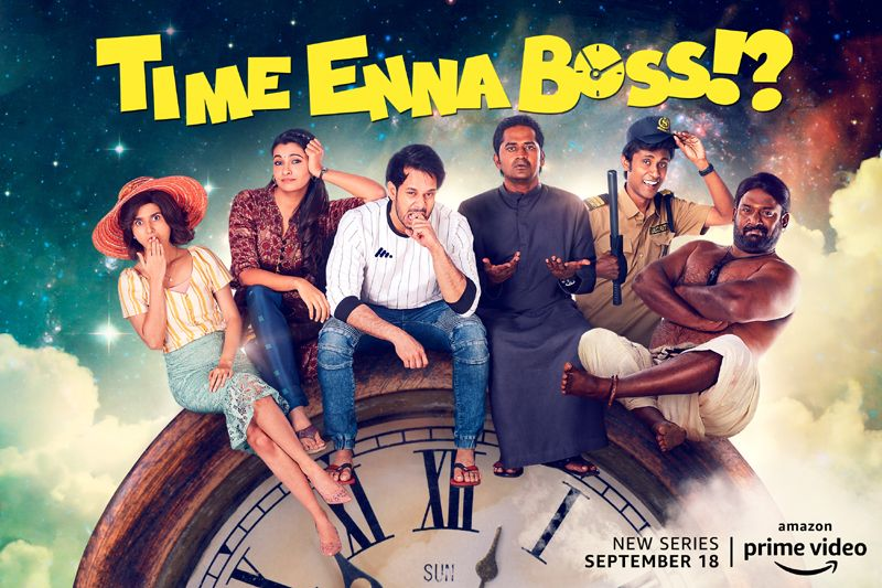 AMAZON PRIME VIDEO UNVEILS TRAILER OF TAMIL SITCOM – TIME ENNA BOSS