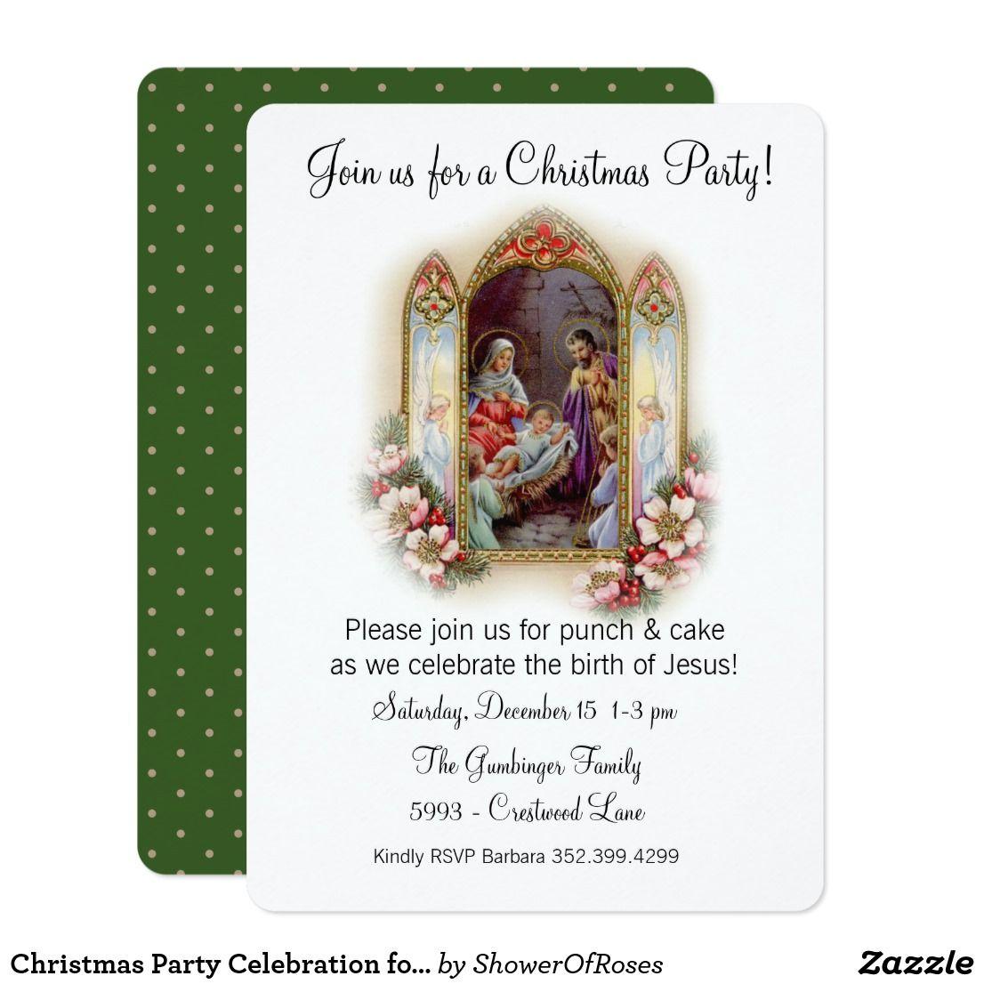 Christmas Party Celebration for Jesus Invitation Zazzle