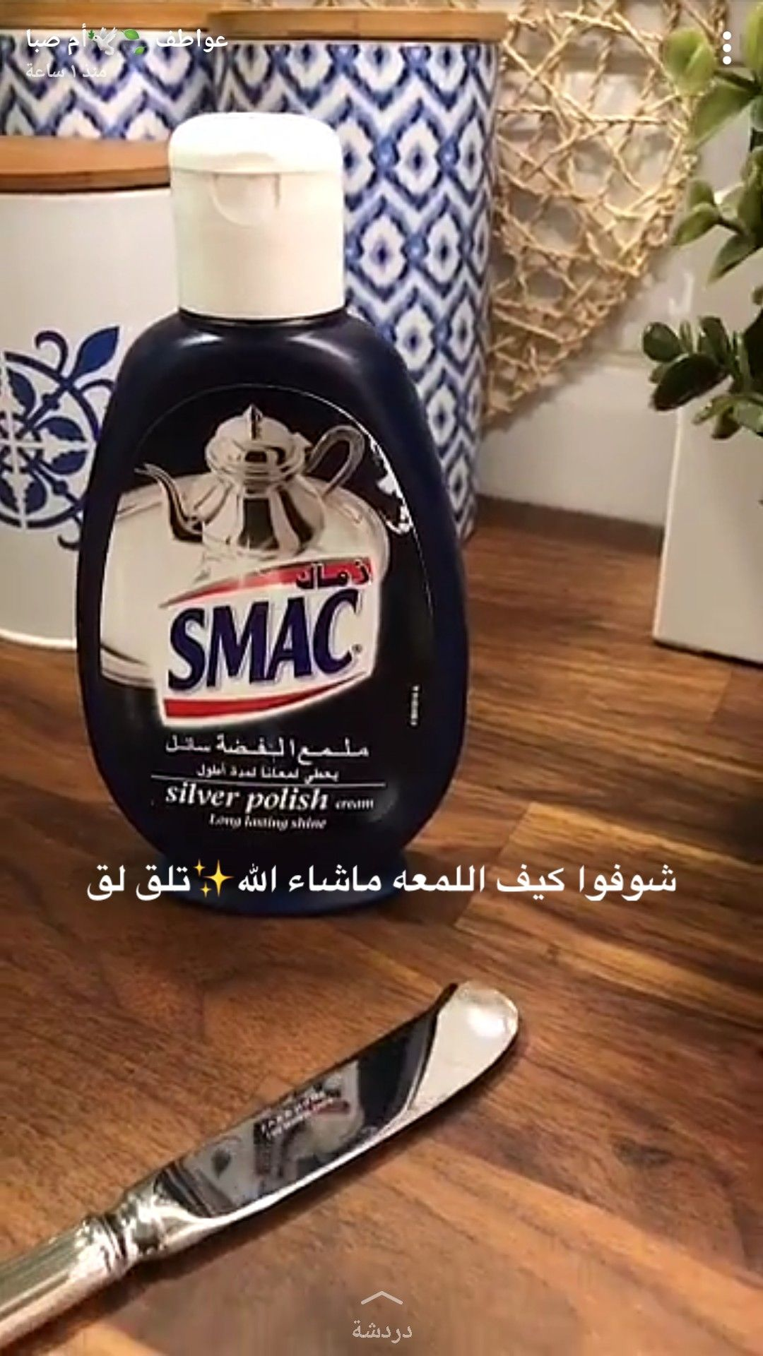 Pin By Nadoosh On نظافة وترتيب Cleaning Hacks Diy Home Cleaning House Cleaning Checklist