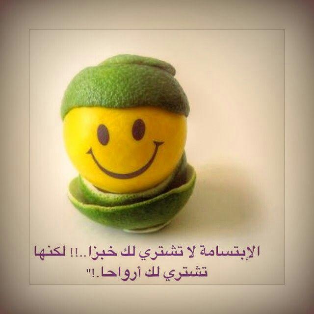 الإبتسامة لا تشتري لك خبزا لكنها تشتري لك أرواحا فسبحان من جعل الابتسامة في ديننا عبادة نؤجر عليها Disney Characters Character Winnie The Pooh
