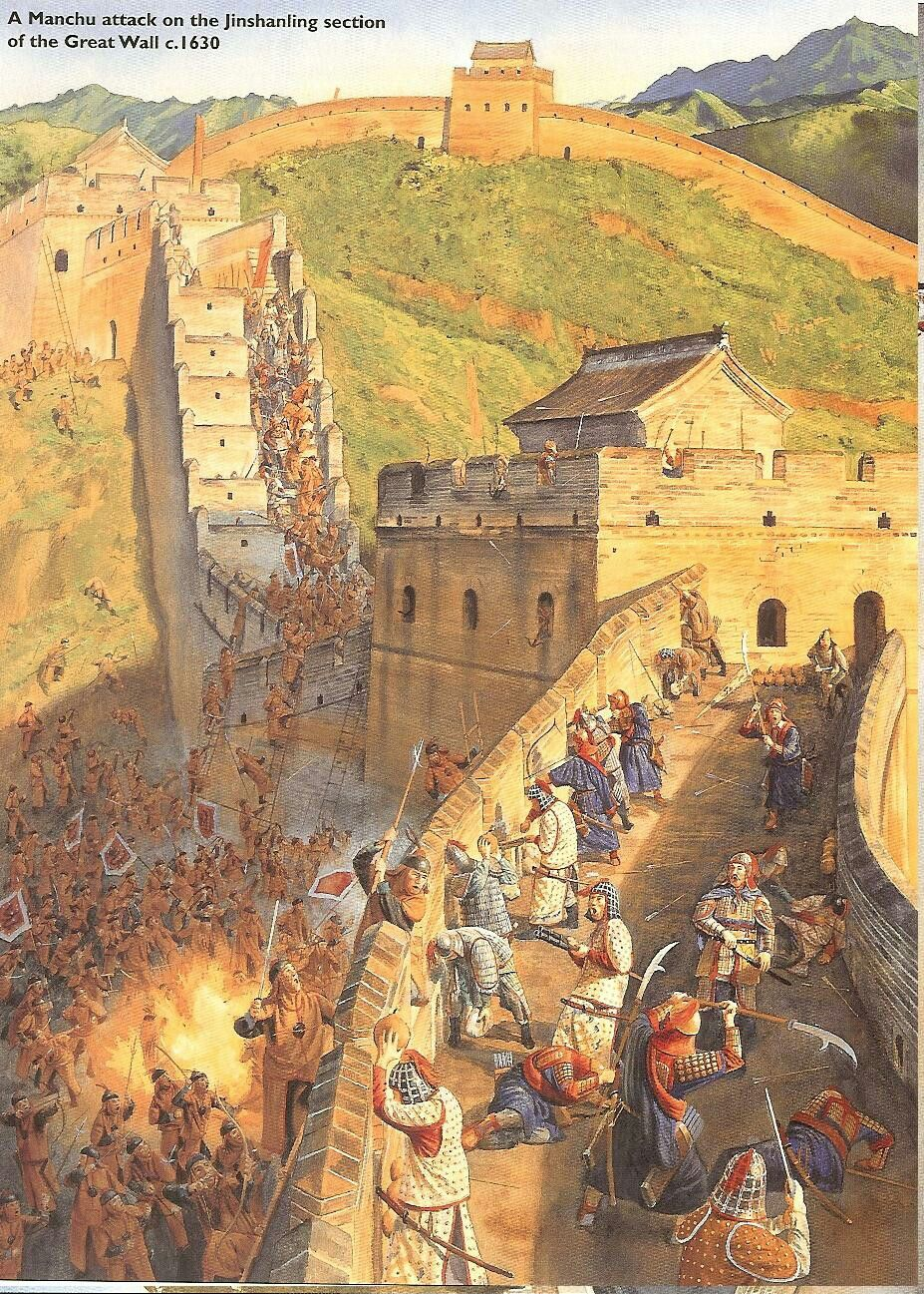 Ming army defend a fort in Great Wall | Ming - Manchu - Manchu ...