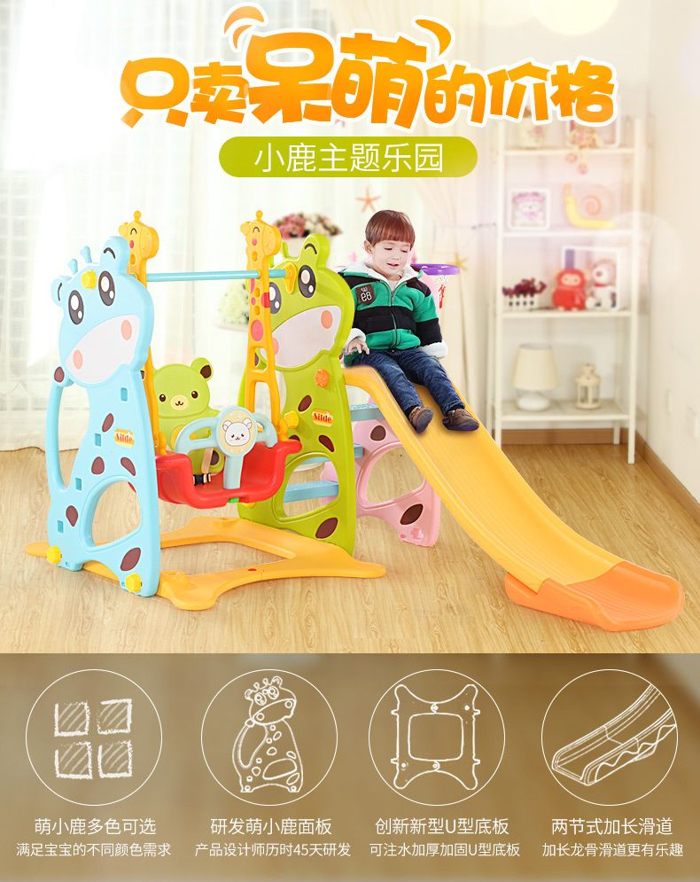 Children S Indoor Slide Home Multi Functional 2 6 Year Old Baby Combination Slide Slide Plastic Swing Folding Taobao Indoor Slides Toddler Bed Childrens