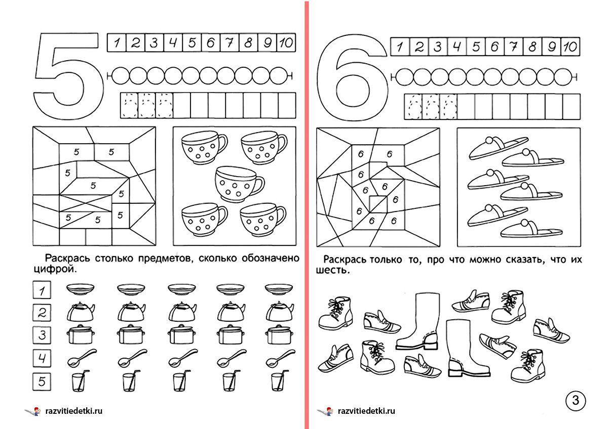 Решебник к задачнику-пракимкуме семакина