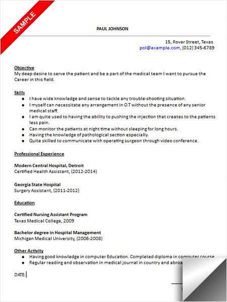 Health Assistant Resume Sample Resume Examples Pinterest - nursing assistant resume examples