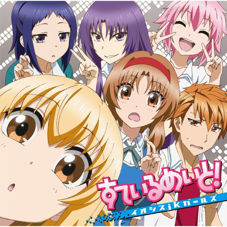 Singles anime