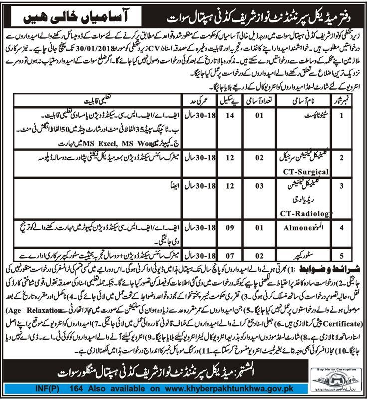Nawaz Sharif Kidney Hospital Jobs 2018 In Swat For Steno Typist - social security application form