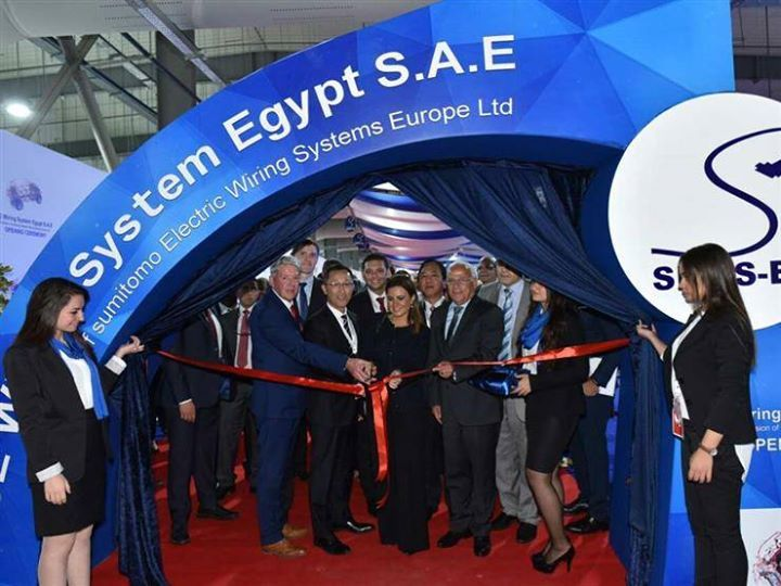 Photo of Sahar Nasr opens a new electric braiding factory …