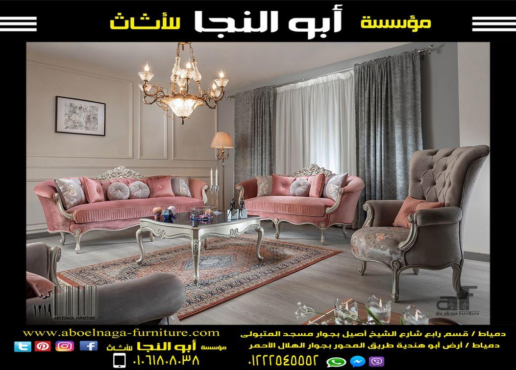 كود 1219 House Design Furniture Design