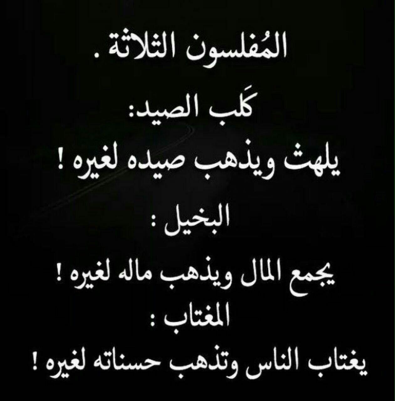 اللهم إني أعوذ بك من الهم و الحزن أذكار الصباح و المساء Instagram Instagram Photo Photo And Video