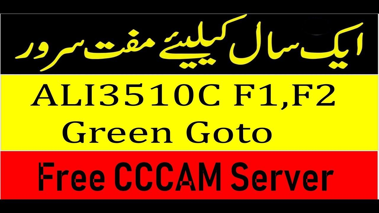 ALI3510C F1,F2 Green Goto 1year Free CCCAM Server | star