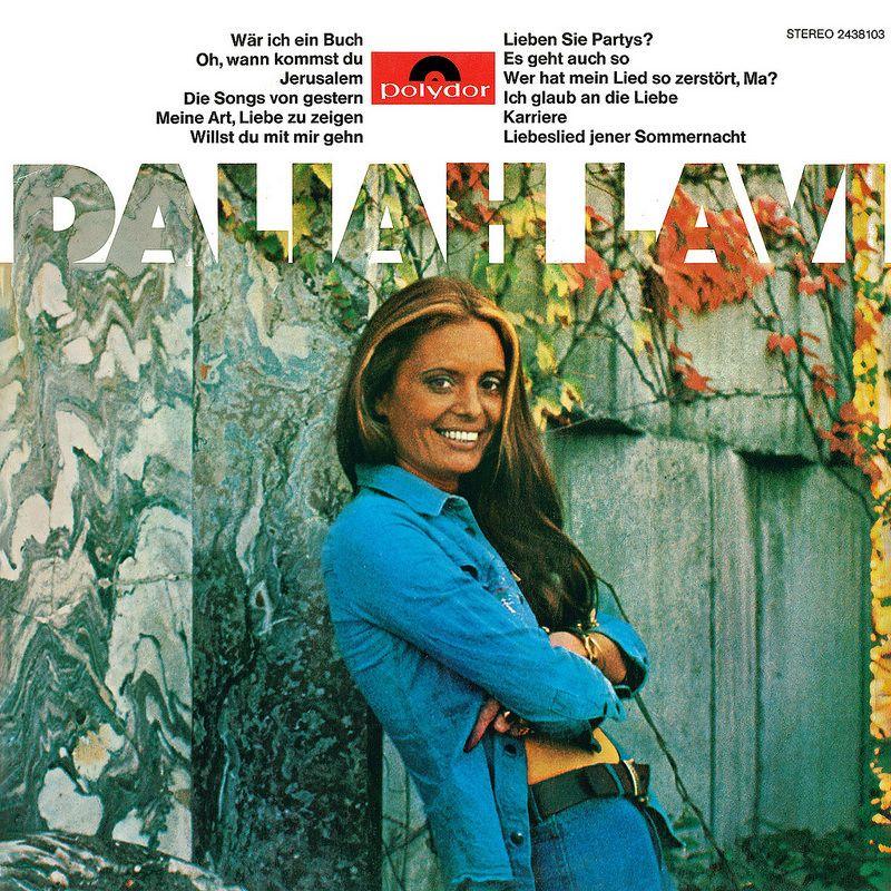 Daliah Lavi | von LP Cover Art