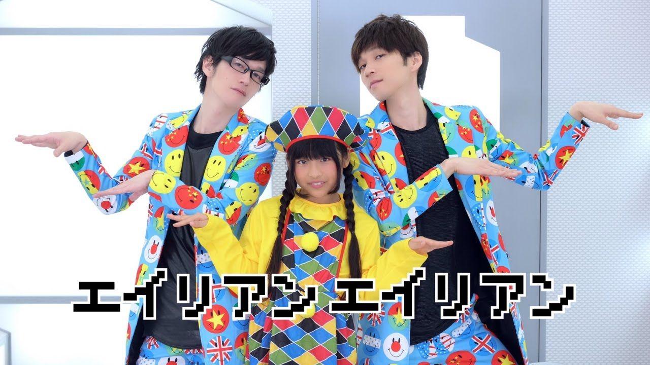 Photo of 【りりり】エイリアンエイリアンを踊ってみた【てぃ☆イン!】