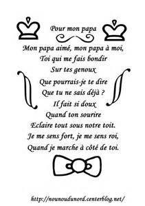 Poemes Fetes Des Peres Et Papi Poème Fête Des Pères Fête