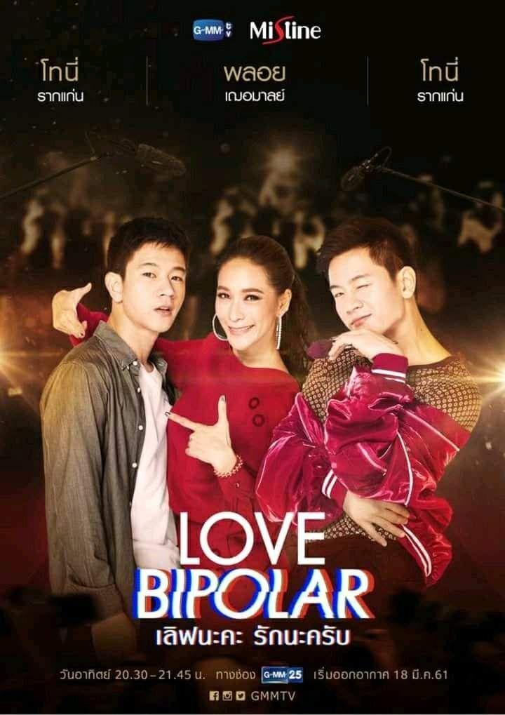 Image result for Thai BL series | Thai dramas I love | Thai drama