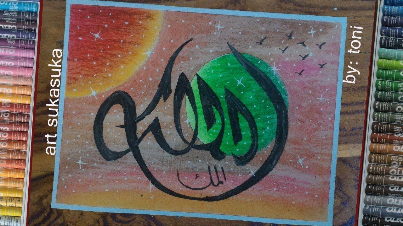 Cara Membuat Kaligrafi Kontemporer Almalik Gambar Menggunakan Crayon Kaligrafi Lukisan Seni Seni