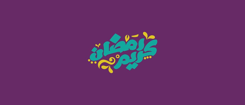 23 ramadan kareem arabic calligraphy greeting card logos arabic 23 ramadan kareem arabic calligraphy greeting card logos m4hsunfo