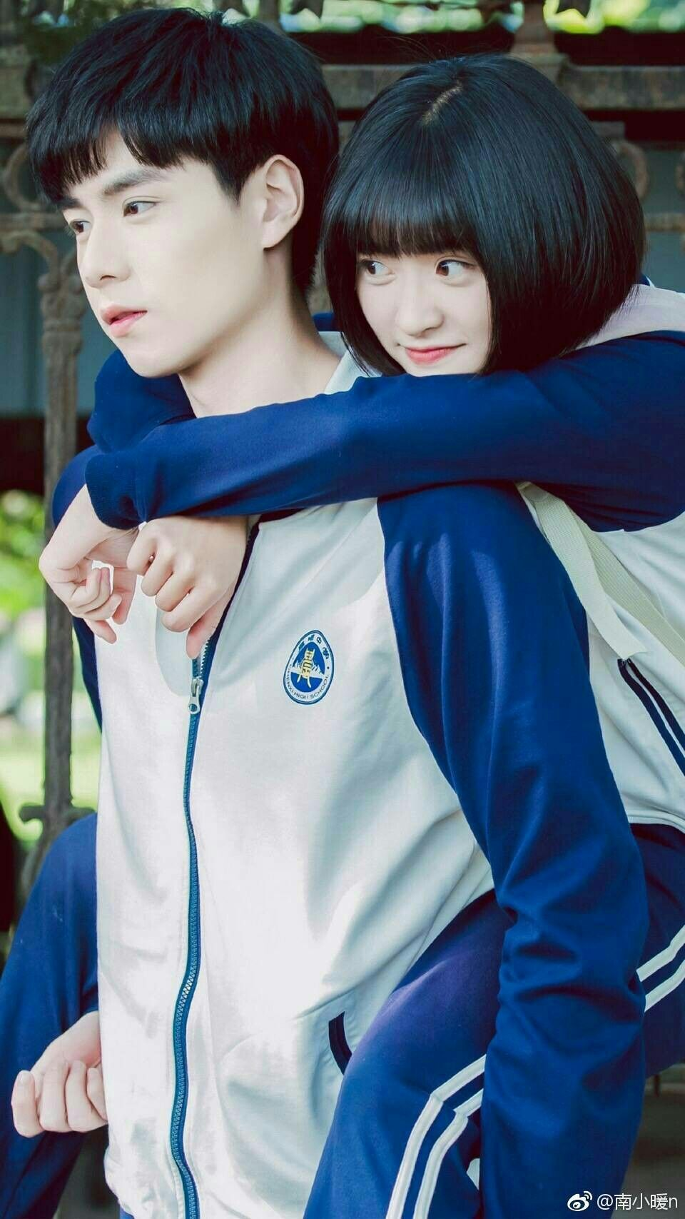 Korean drama so this is love
