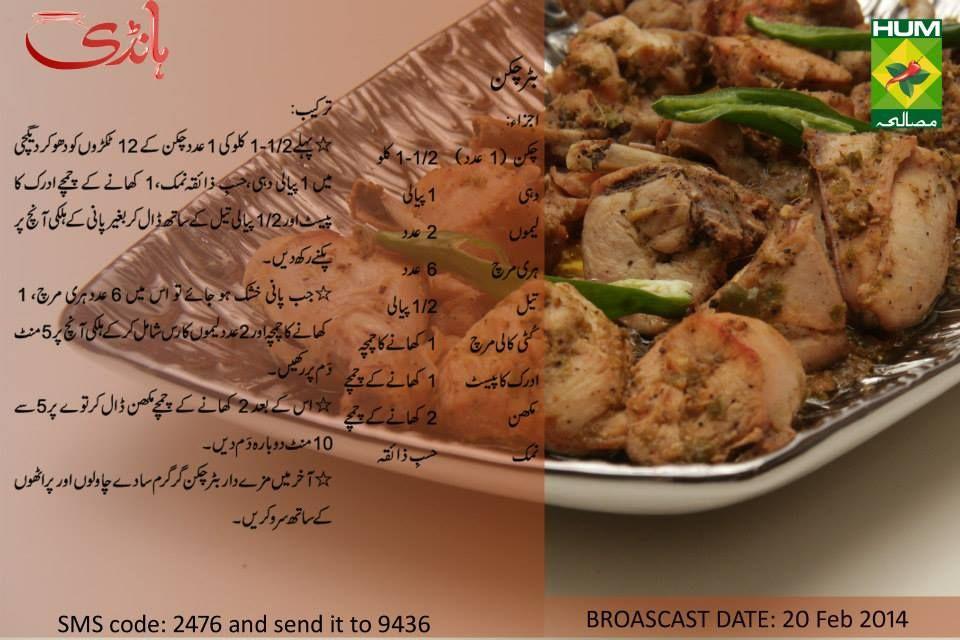 Chicken boneless handi recipe by zubaida tariq recipes easy food chicken boneless handi recipe by zubaida tariq recipes forumfinder Gallery