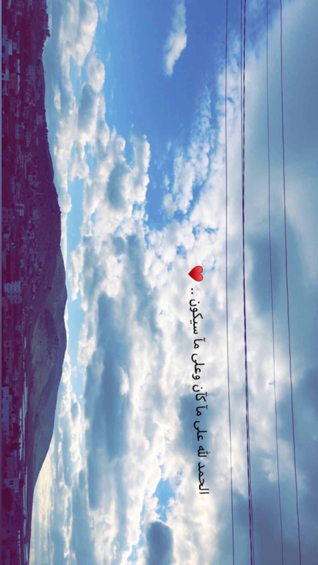 الحمد لله Photo ideas girl, Profile picture for girls