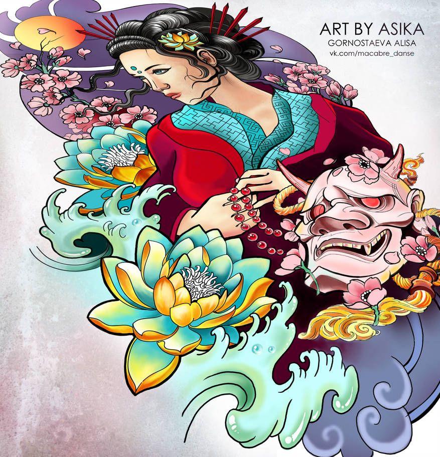 34+ Stunning Japanese geisha tattoo flash image HD