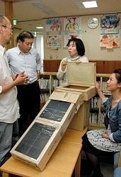段ボールで野菜・果物を乾燥させよう 16日に松本で講座 | トピックス | 信州・長野県のイベント観光情報や話題が満載!信州Liveon