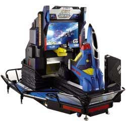 Afterburner Climax Super Deluxe arcade game, the latest