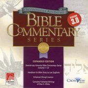 Best bible software for E G  White Writings and Seventh-day