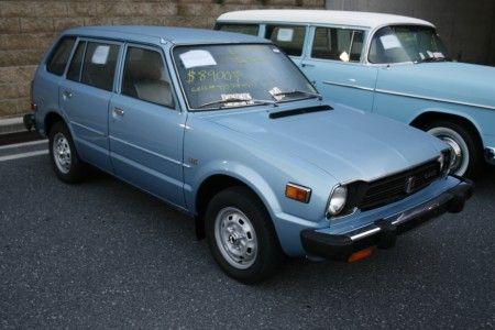 33+ Honda station wagon 1980 ideas