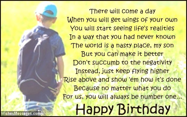 Birthday Poems For Son Birthday Wishes For Son Birthday Poem For Son Happy Birthday Son