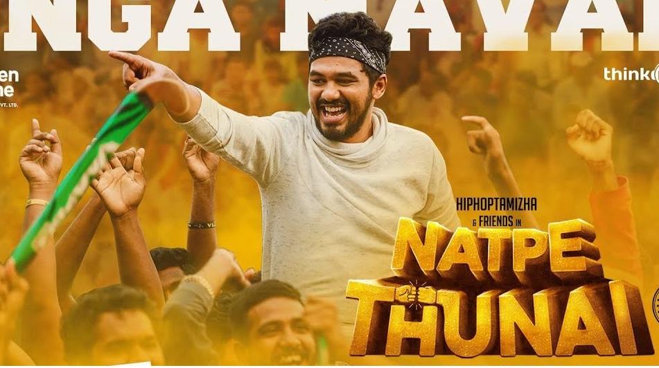 Natpe Thunai Tamil Full Hd Movie 2019 Cast Trailer Songs And More Hd Movies Trailer Song Movies 2019