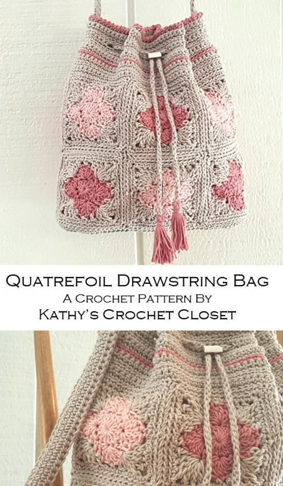Crochet Bag PATTERN – Quatrefoil Drawstring Bag – Drawstring Bag Pattern – Granny Square Bag – DIY Crochet Purse – Crochet Purse Pattern