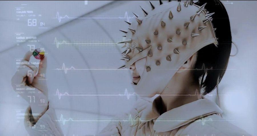 5th-dimension-mask-2.jpg (900×476)