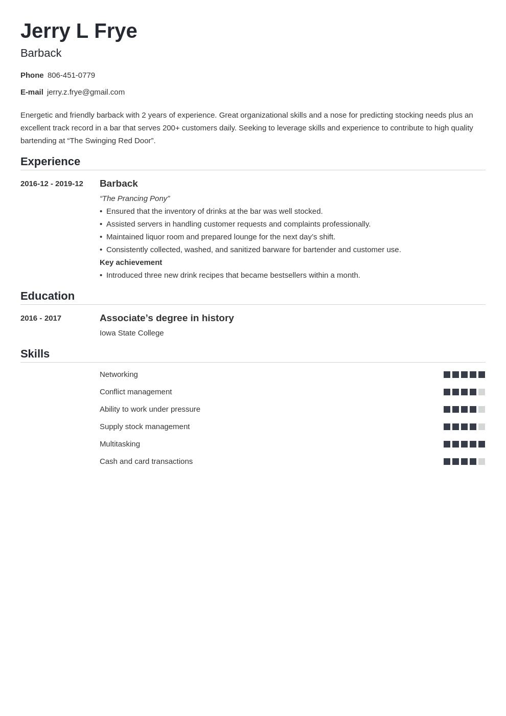 Barback Resume Example Template Nanica Resume Examples Job Resume Examples Resume