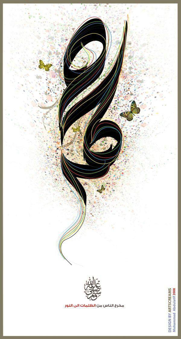 Pin de Radia Alshafey en mandala | Pinterest