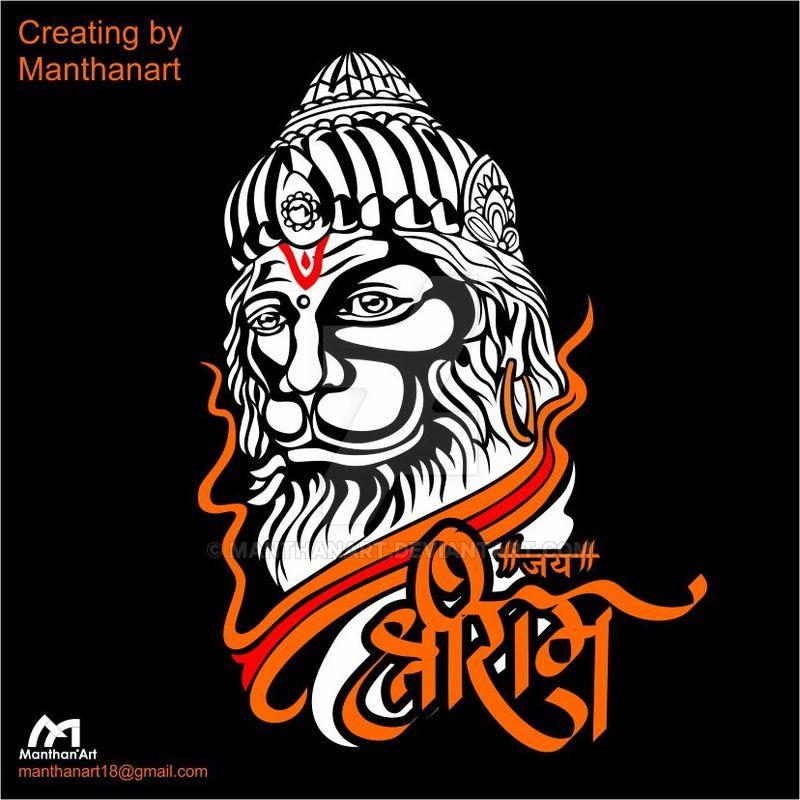 Hanuman Logo By Manthanart Hanuman Lord Hanuman Wallpapers Lord Hanuman