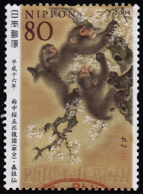 """Monkeys on tree"" by Mori Sosen on Japanese stamp issued in 2004"