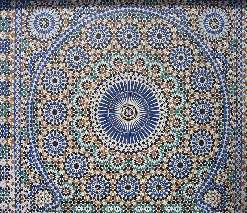 Mekhnes Place El Hedine Mosaique2 Zellige Wikipedia Islamic