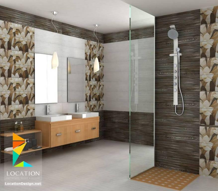 أحدث واجمل سيراميك حمامات مودرن للأرضيات والجدران Rugs On Carpet Home Decor Home