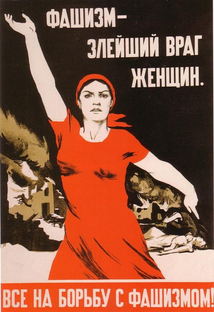 Carteles rusos de la II GM, Las mujeres   Pinterest   Enemigos, De ...