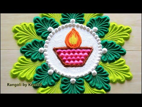 Very easy diya rangoli for diwali l simple diwali rangoli design l Deepavali l दीवाली रंगोली डिजाइन