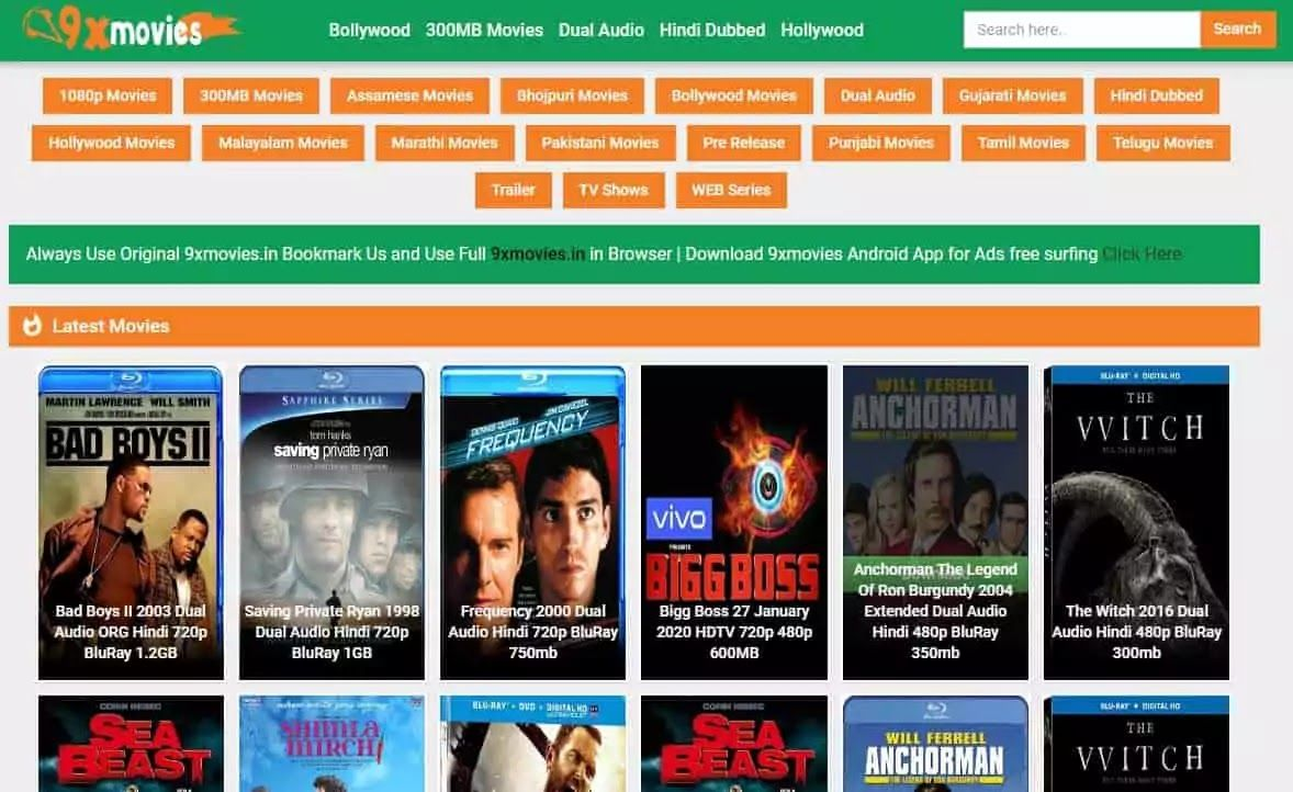 malayalam love movies tamil dubbed download
