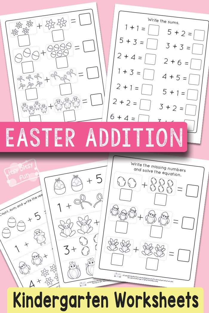 Easter Kindergarten Addition Worksheets Kindergarten