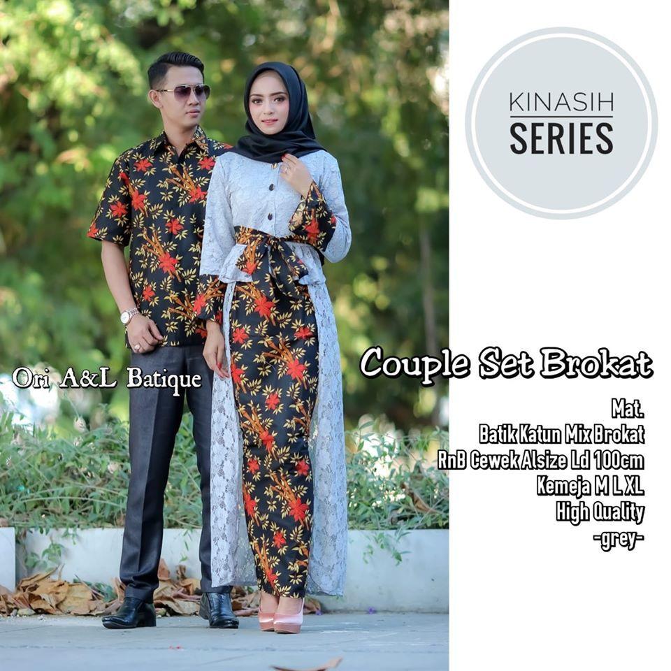 Terbaru Wa 0895 2103 6753 Gamis Couple Brokat Kekinian Women Women S Top Kimono Top