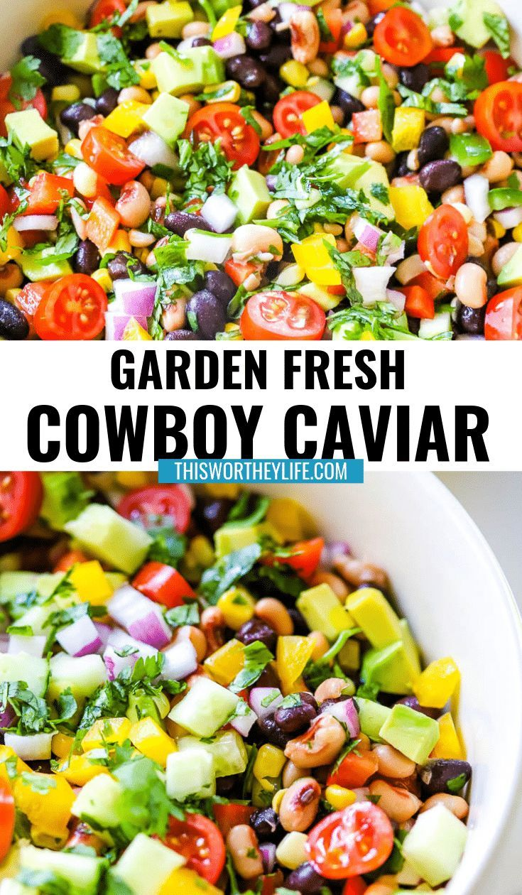 Garden Fresh Cowboy Caviar  - Great Summer Dip/Appetizer