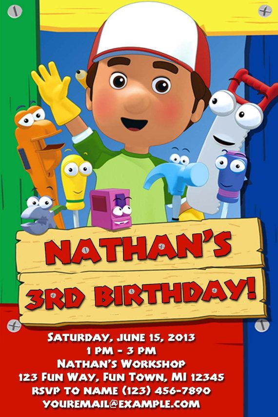 Handy manny printable birthday invitation birthday ideas for Handy manny decorations