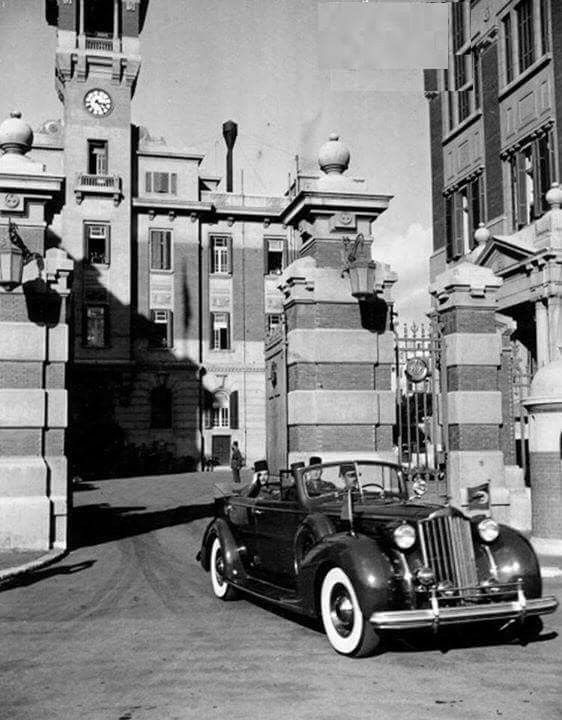 King Farouk Of Egypt Leaving Abdeen Palace By Car 1939