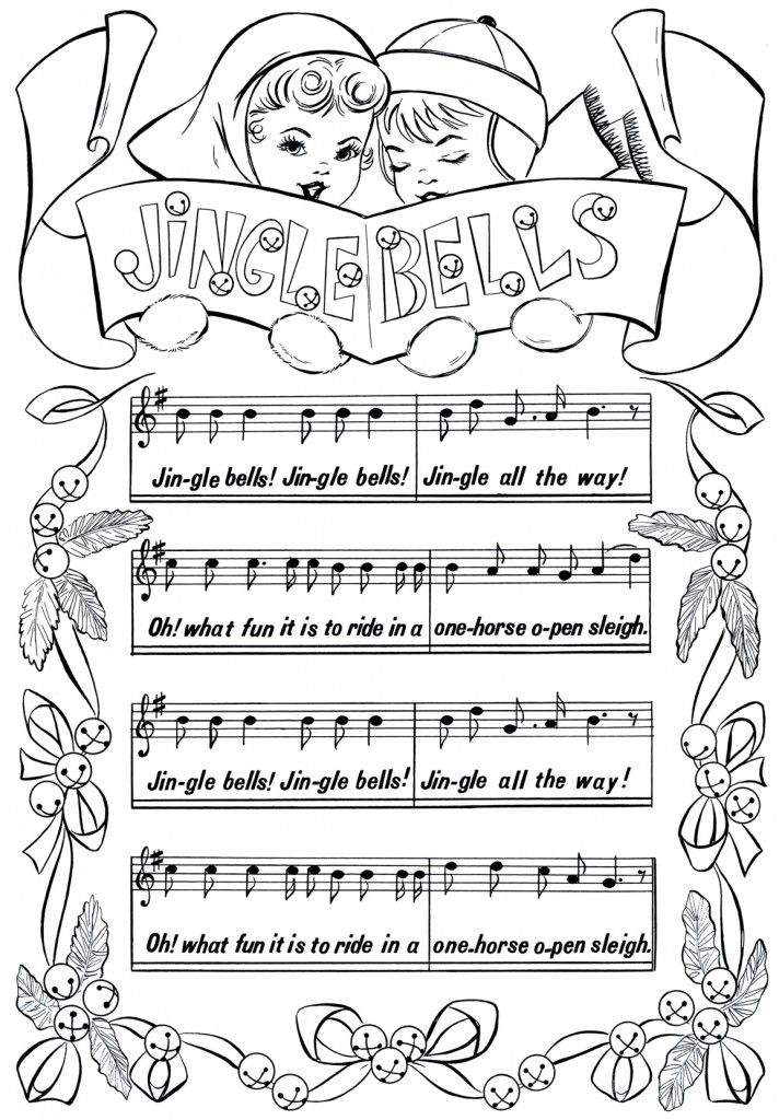 Printable Christmas Coloring Page Jingle Bells Printable Christmas Coloring Pages Vintage Coloring Books Christmas Coloring Books
