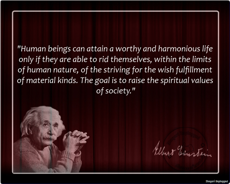Quotes About Human Nature