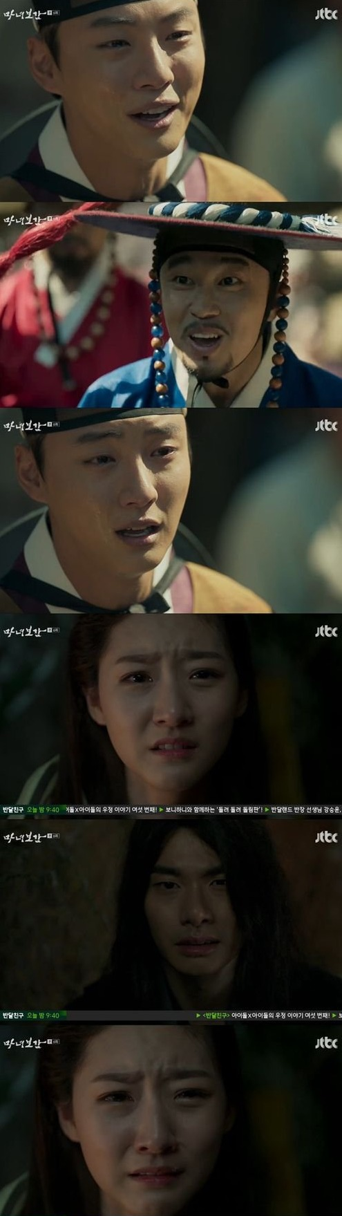 [Spoiler] Added episodes 5 and 6 captures for the Korean