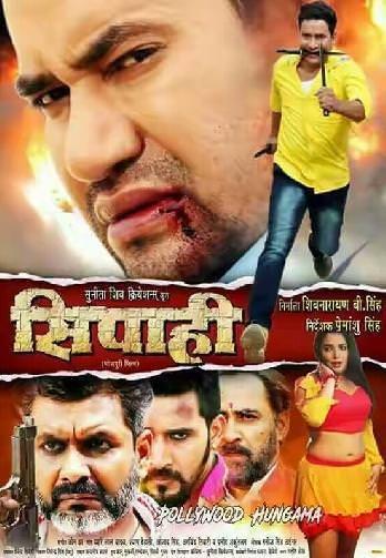 free download bhojpuri movies